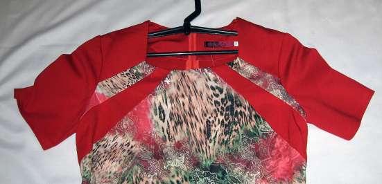 Платье новое с коротким рукавом, красным лифом. Торг в Пензе Фото 3