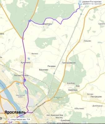 Продаются участки Заволжкий р-н 6 км. от Ярославля. Фото 3