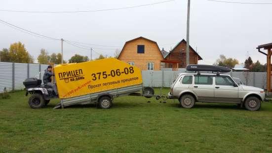 Прокат Прицепа бортового легкового (тент) в Новосибирске Фото 5
