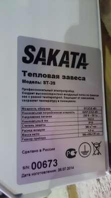 Электрическая тепловая завеса SAKATA ST-3S