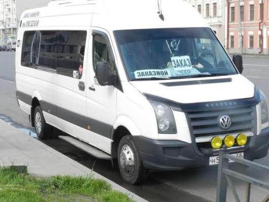 Пассажирские перевозки по России, Пензенской области и горо