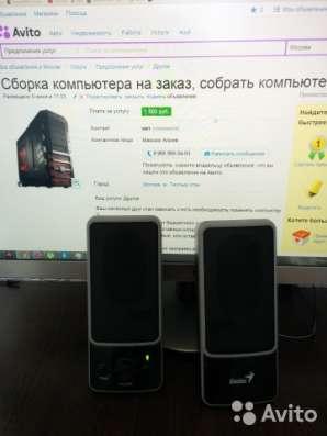 Колонки genius в отличном состоянии в Москве Фото 1