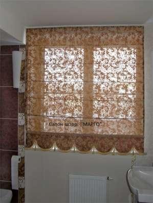 Римские шторы, пошив