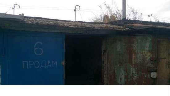 В Кропоткине по ул.Линейной в 4 ряду кирпичный гараж с ямой