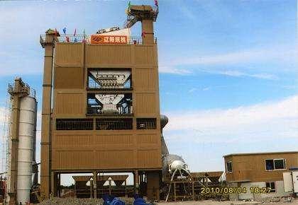 Асфальтобетонный завод серии LB в Владивостоке Фото 1