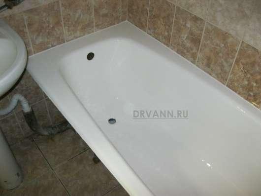 Реставрация ванн по технологии НАЛИВНАЯ ванна