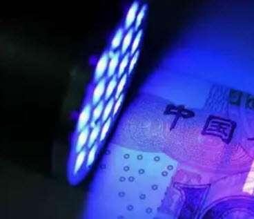 Карманный детектор валюты и не только
