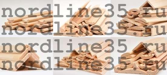 Деревянный погонаж от производителя
