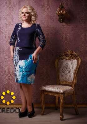 Женские платья от 50 размера