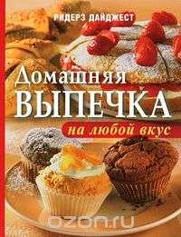 книги в Уфе Фото 2