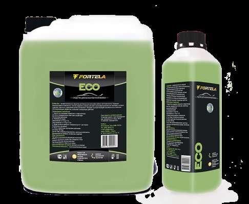 Автошампунь для бесконтактной мойки - FORTELA Eco