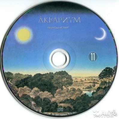 Новые музыкальные cd диски
