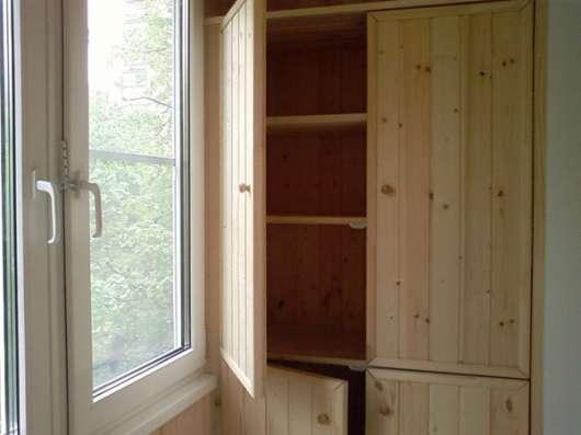 Пластиковые окна - остекление и отделка балконов, цены ниже.