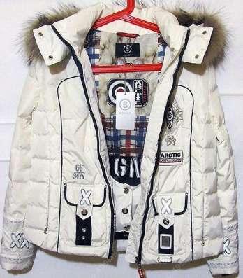 Bogner, Sportalm ,Moncler брэндовая горнолыжная одежда в Новосибирске Фото 1