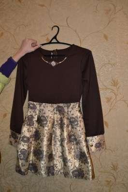 Платье нарядное молодежное