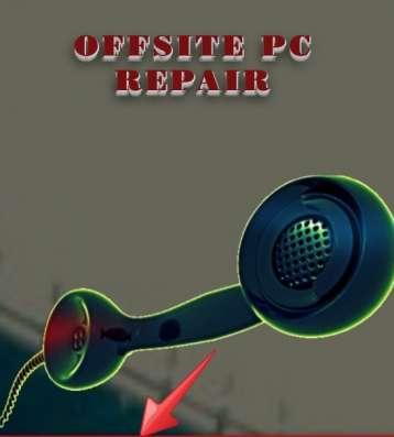 """""""offsite PC repair"""" (выездной ремонт ПК)"""