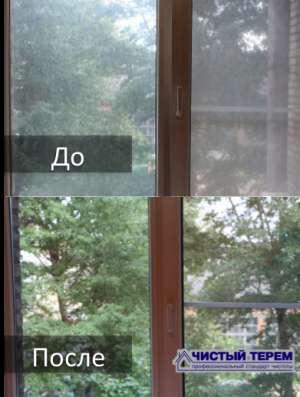 Профессионально помоем окна, лоджии и балконы. в Москве Фото 2