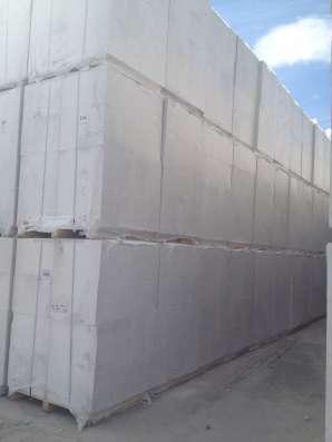 Блоки газобетонные всех размеров