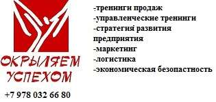 Бизнес-тренинги. в Краснодаре Фото 1