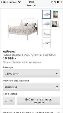Кованая кровать с матрасом и ортопедическим основанием в Москве Фото 2