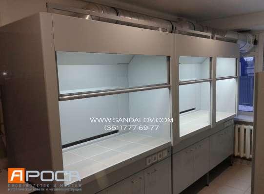 Вытяжные лабораторные шкафы ООО АРОСА Челябинск Фото 3