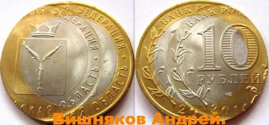 Двойной удар 10 рублей