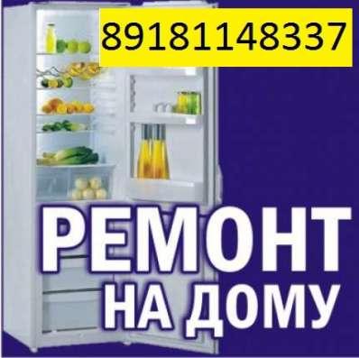 Ремонт холодильников и морозильных камер -Качество, Гарантия