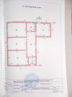 Продаю новый дом. В центре станицы Крыловской в Краснодаре Фото 3