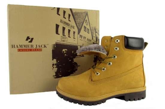 Ботинки «Hammer»