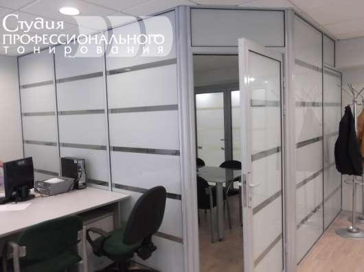 Тонирование окон,витрин,лоджий,офисных перегородок Иркутск Фото 5