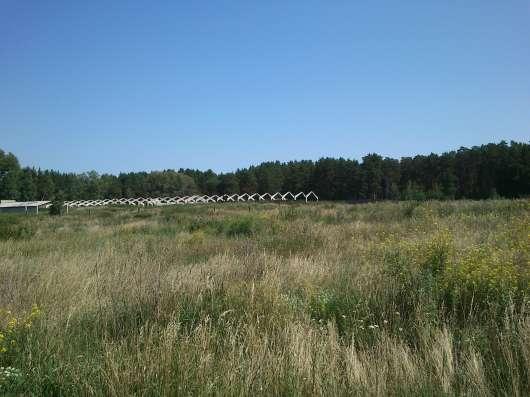 продаю земельный участок (пр.базу) в Кургане Фото 5