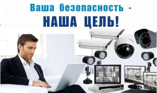 Продажа систем видеонаблюдения. Ищем Дилера в Твери Фото 4