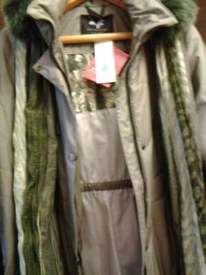 Финское женское пальто