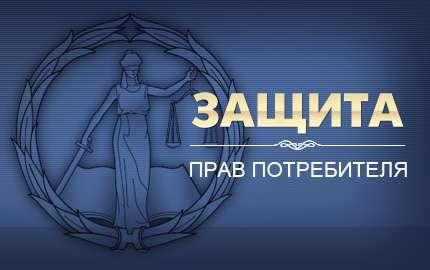 Юридическая помощь автомобилистам