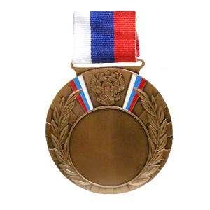 Медали наградные
