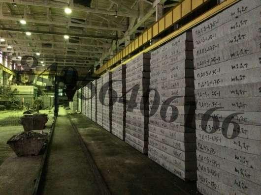 Плиты дорожные 1П, 2П,ПДП 3*1,75, ПДН 14-производим