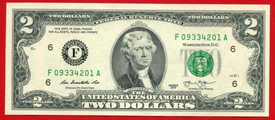 2 доллара США в подарок к любому случаю