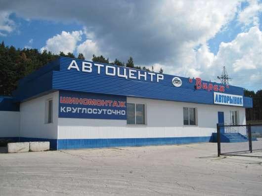 Автоцентр ( комплекс) в г.Белорецке, при въезде в город. в Уфе Фото 3