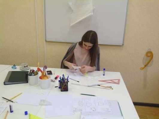Курсы кроя и шитья в Екатеринбурге Фото 2
