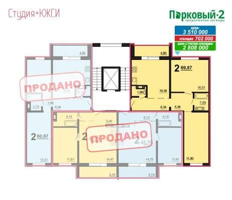 Продам квартиры в МКР Парковый 2. в Челябинске Фото 3