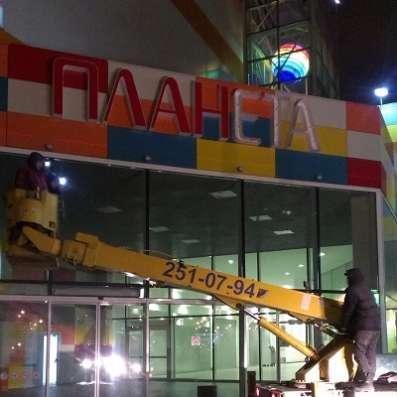 Рекламные металлические конструкции, стела, банер, изготовле