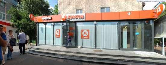 Продам готовый арендный бизнес в Москве Фото 2