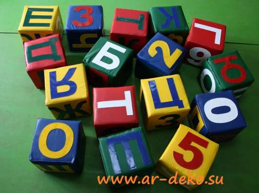 Мягкие игровые кубики