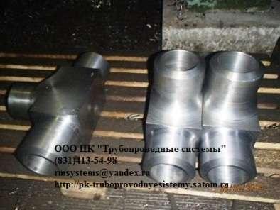 Тройник ОСТ 34-10-432-90 Ру до 100 МПа