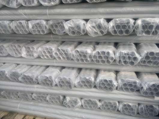 Продам трубы ПВХ электротехнические от 16 до 63мм
