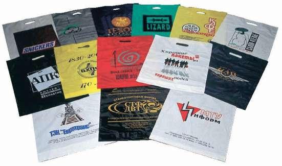 Пакеты и скотч с логотипом компании