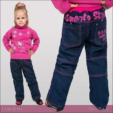 Новые утепленные джинсы сезон осень-зима р. 104