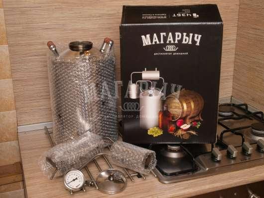 Дистиллятор домашний от 12-15 литров в Казани Фото 3