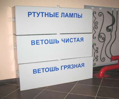 Контейнер для хранения ртутных ламп в Омске Фото 6