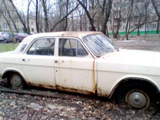 выкуп авто волга на запчасти в Москве Фото 2